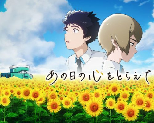 Sunrise to Produce Anime for Hino Motors