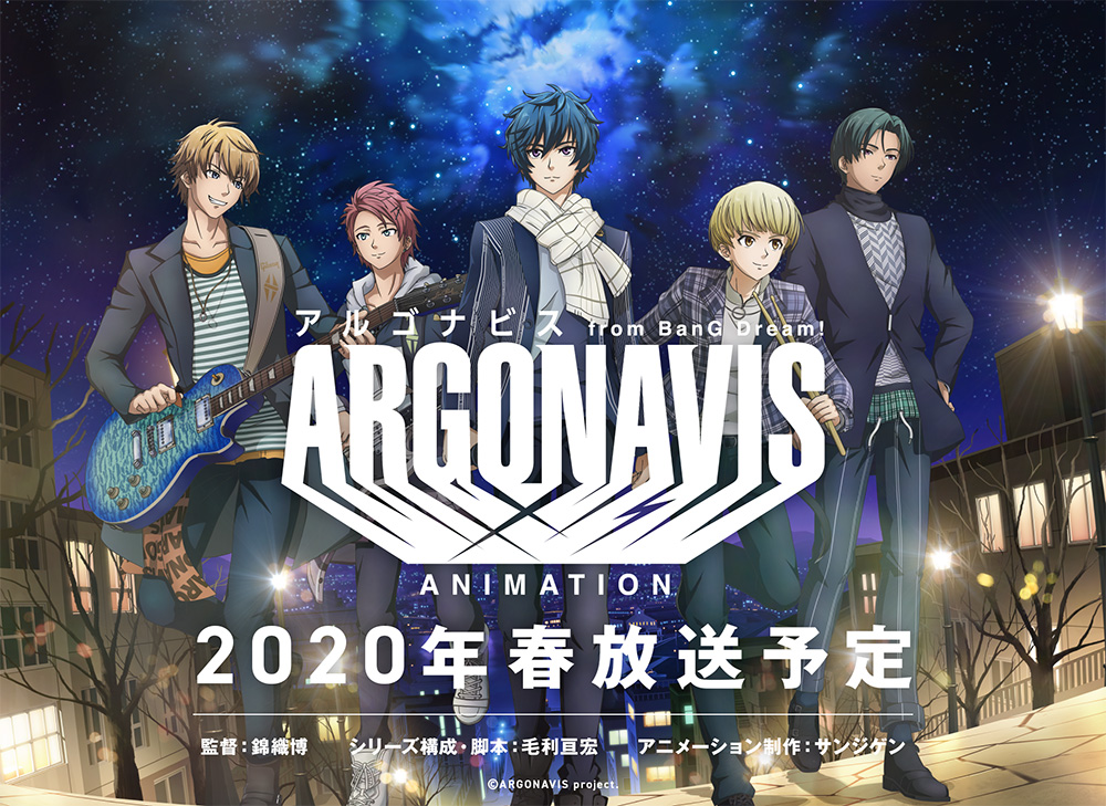 Argonavis-TV-Anime-Visual