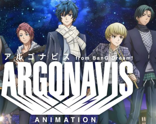 BanG-Dream!s-Argonavis-Gets-TV-Anime-for-2020