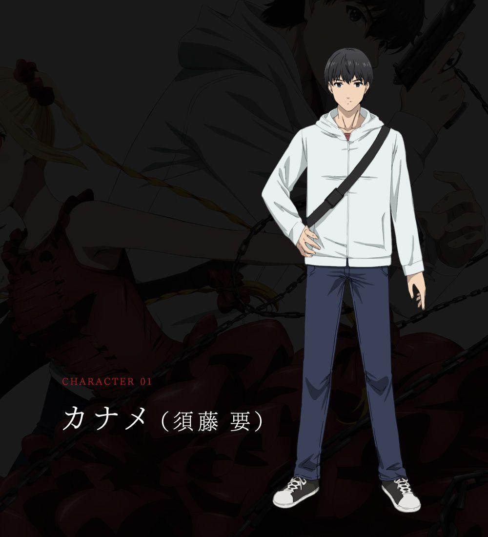 Darwins-Game-Anime-Character-Designs-Kaname-Sudou