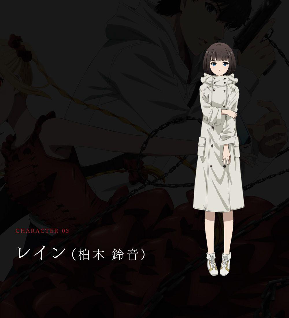 Darwins-Game-Anime-Character-Designs-Rein-Kashiwagi