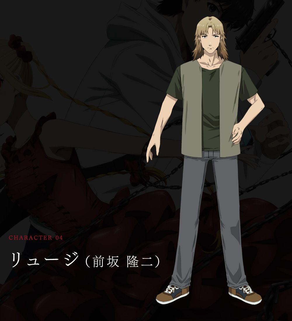 Darwins-Game-Anime-Character-Designs-Ryuuji-Maesaka
