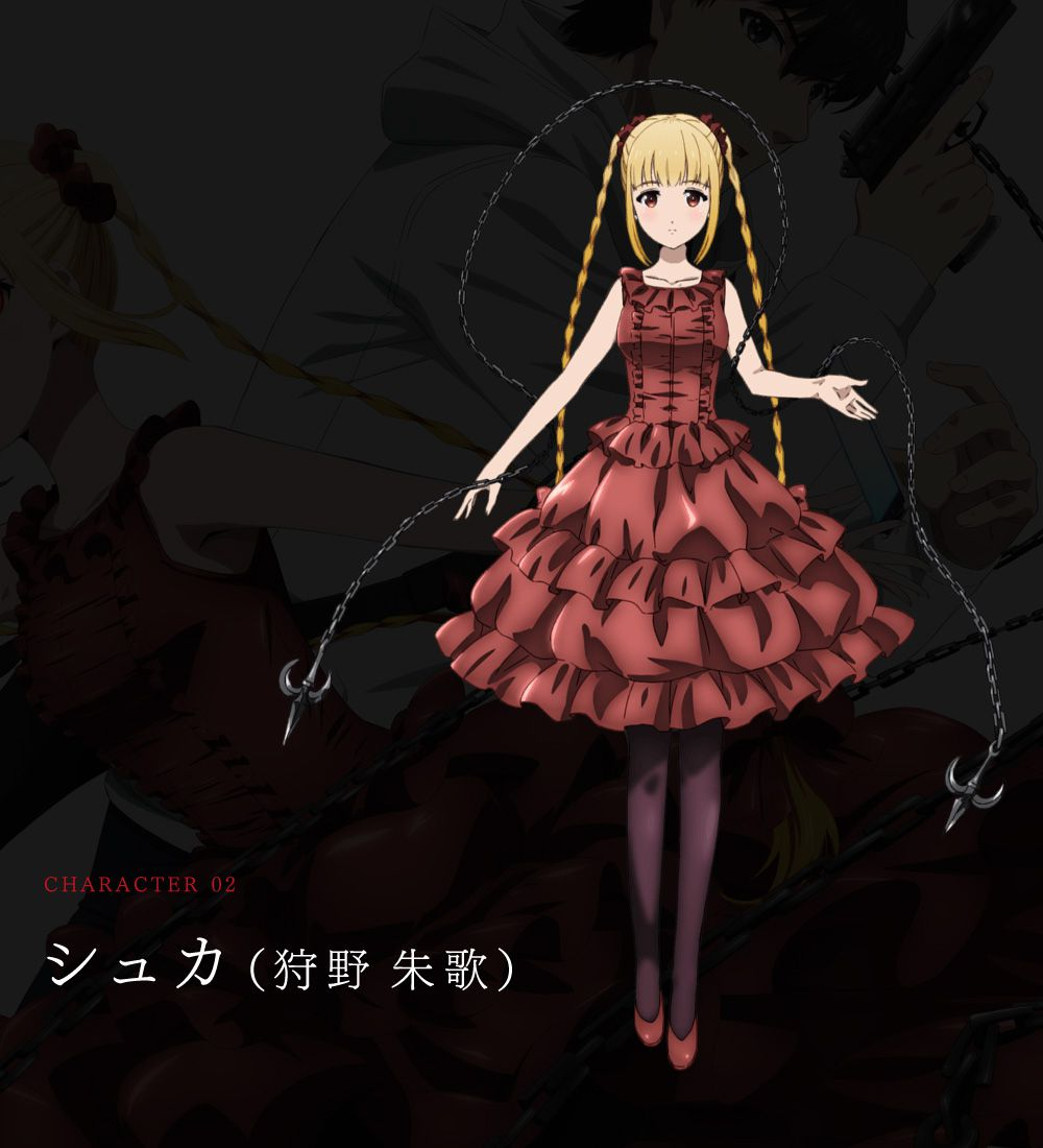 Darwins-Game-Anime-Character-Designs-Shuka-Karino