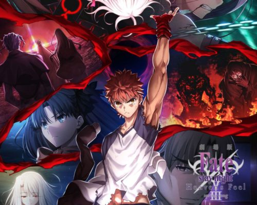 Fate-stay-night-Heavens-Feel---III-spring-song-Visual-Revealed