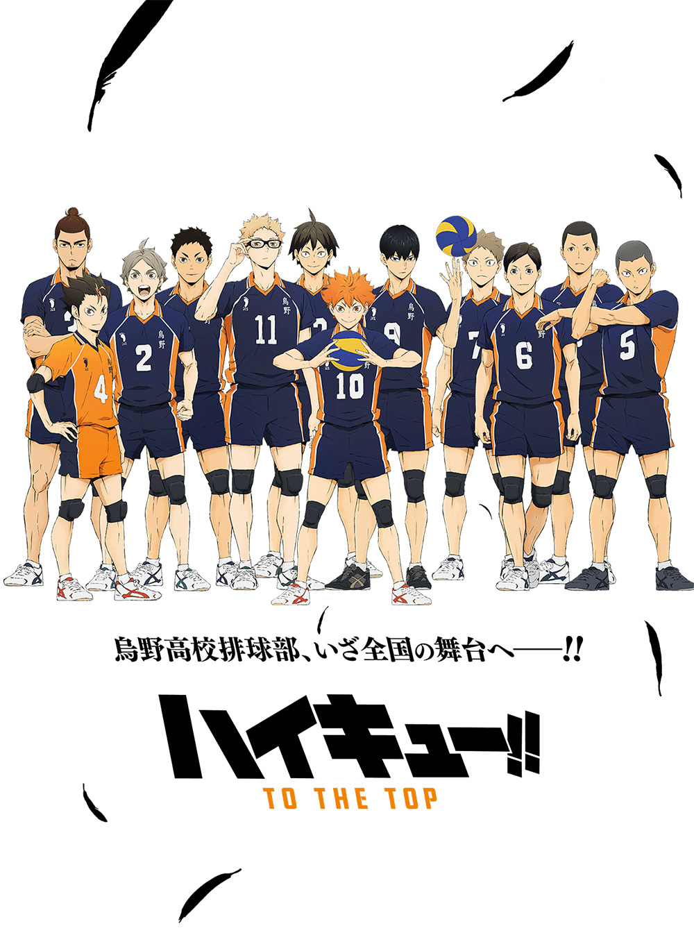 Haikyuu!!-To-the-Top-Visual