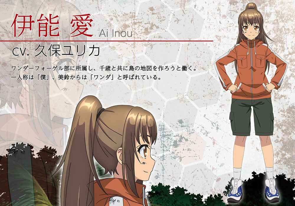 Kyochuu-Rettou-Anime-Movie-Character-Designs-Ai-Inou