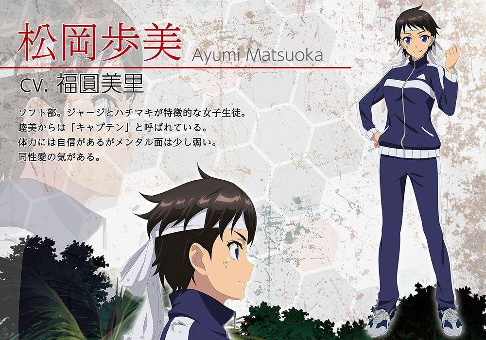 Kyochuu-Rettou-Anime-Movie-Character-Designs-Ayumi-Matsuoka