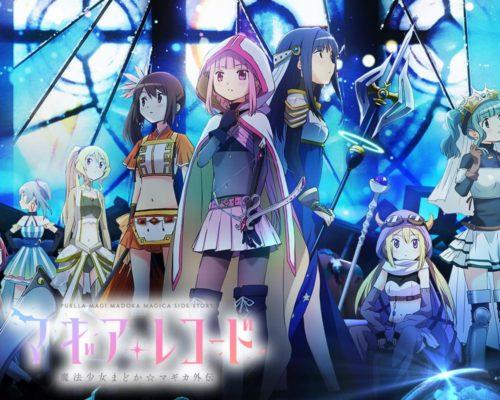 Magia-Record-Mahou-Shoujo-Madoka-Magica-Gaiden-TV-Anime-Adaptation-Announced-for-January-2020