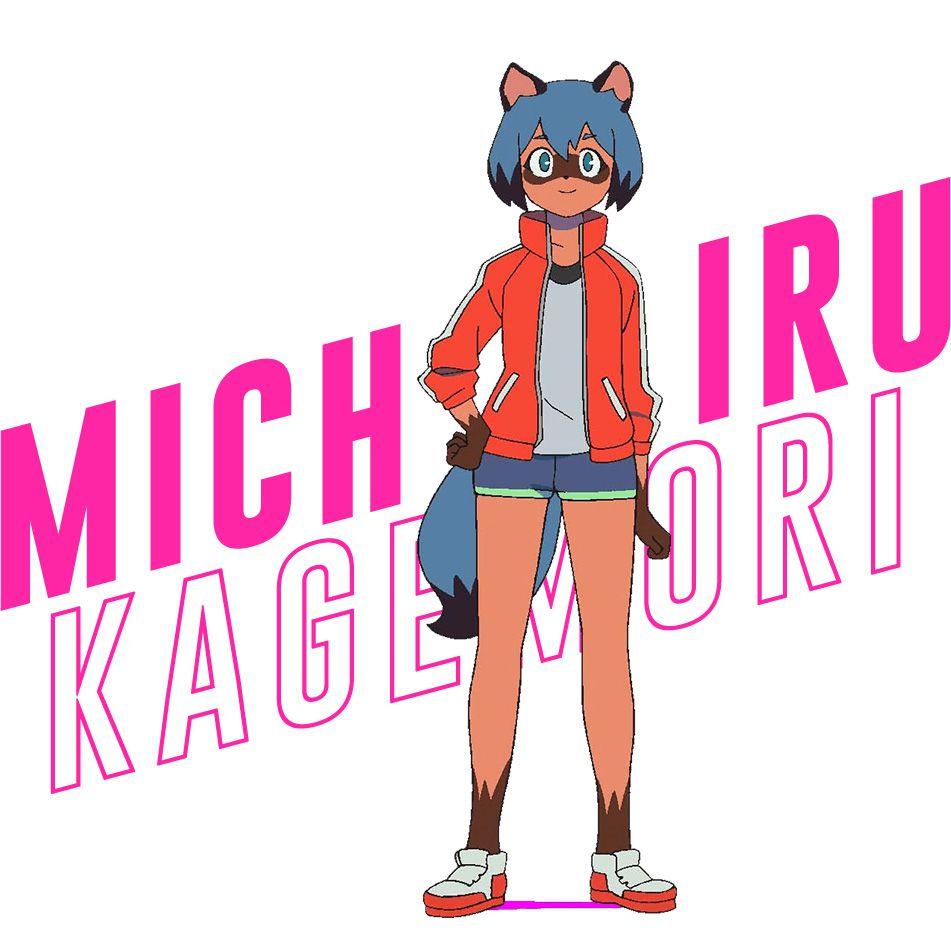 BNA-Brand-New-Animal-Character-Designs-Michiru-Kagemori