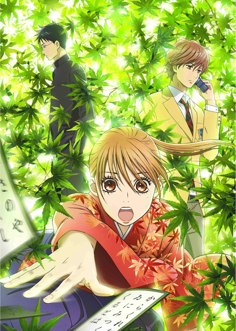 Chihayafuru-Anime-Visual