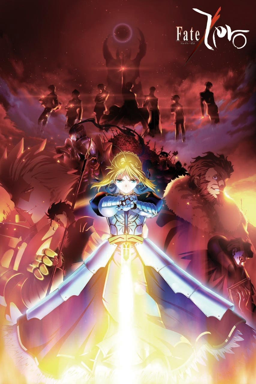 Fate-Zero-Visual