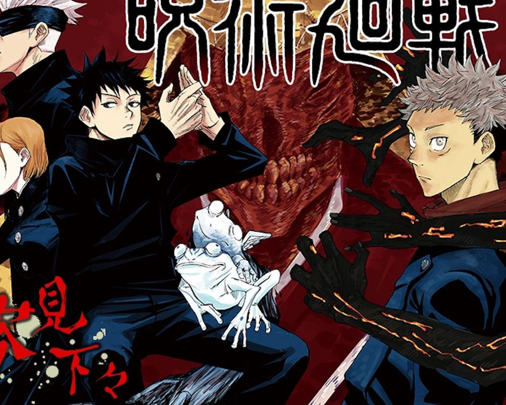Jujutsu-Kaisen-TV-Anime-Adaptation-Announced