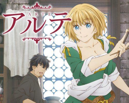 New-Visual-Revealed-for-Arte-TV-Anime