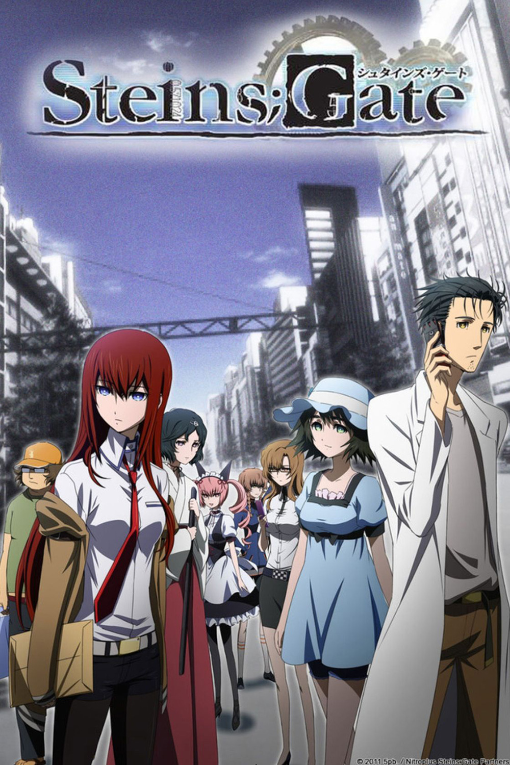Steins-Gate-Visual