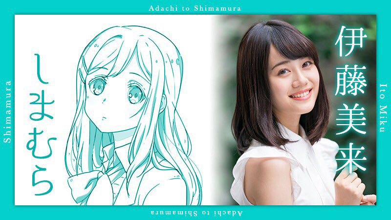 Adachi-to-Shimamura-Anime-Character-Designs-Hougetsu-Shimamura