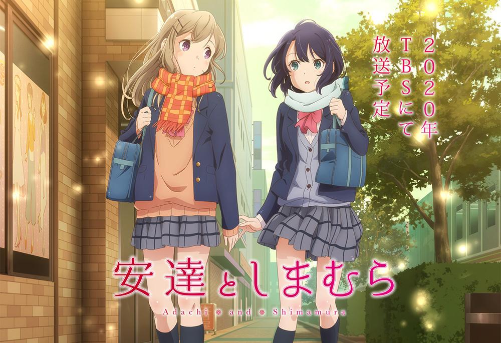 Adachi-to-Shimamura-Anime-Visual