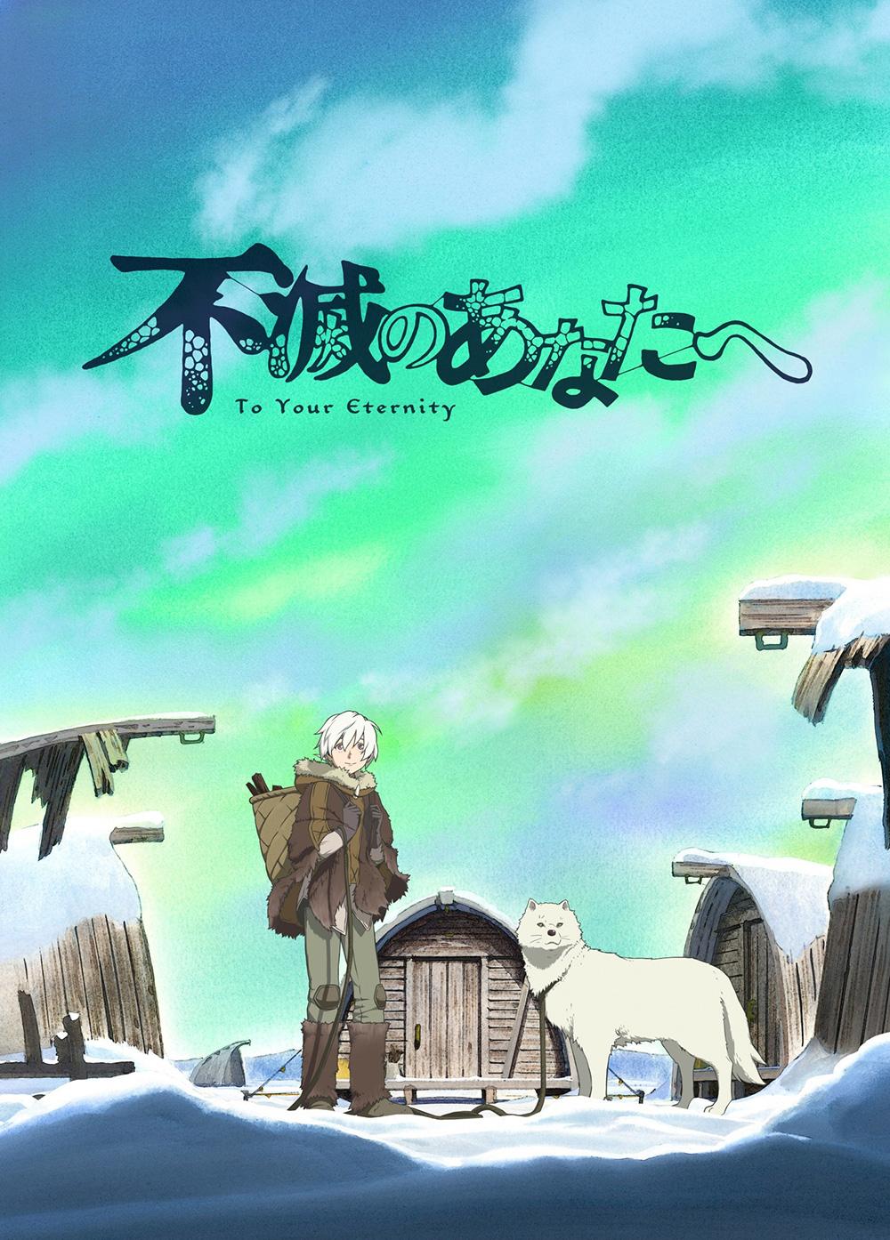 Fumetsu-no-Anata-e-TV-Anime-Visual