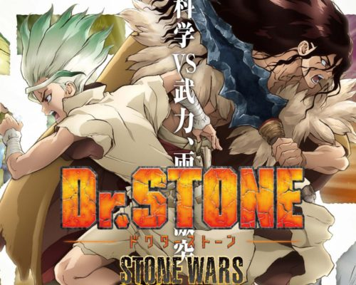 Dr.-Stone-Season-2-Slated-for-January-2021---New-Visual-&-PV-Revealed