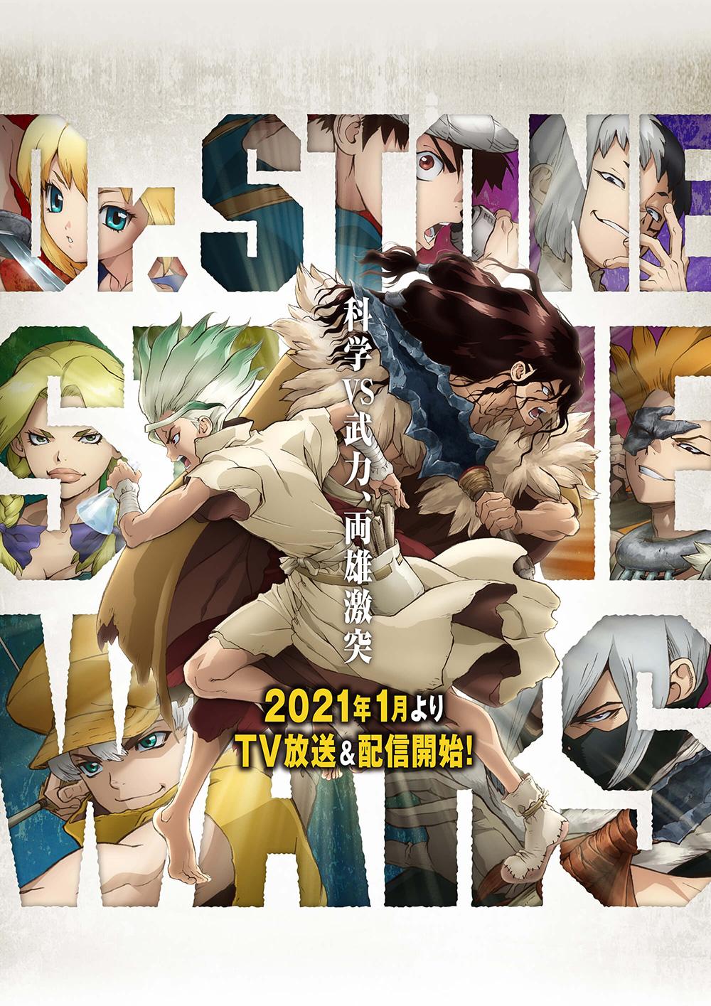 Dr.-Stone-Stone-Wars-Visual