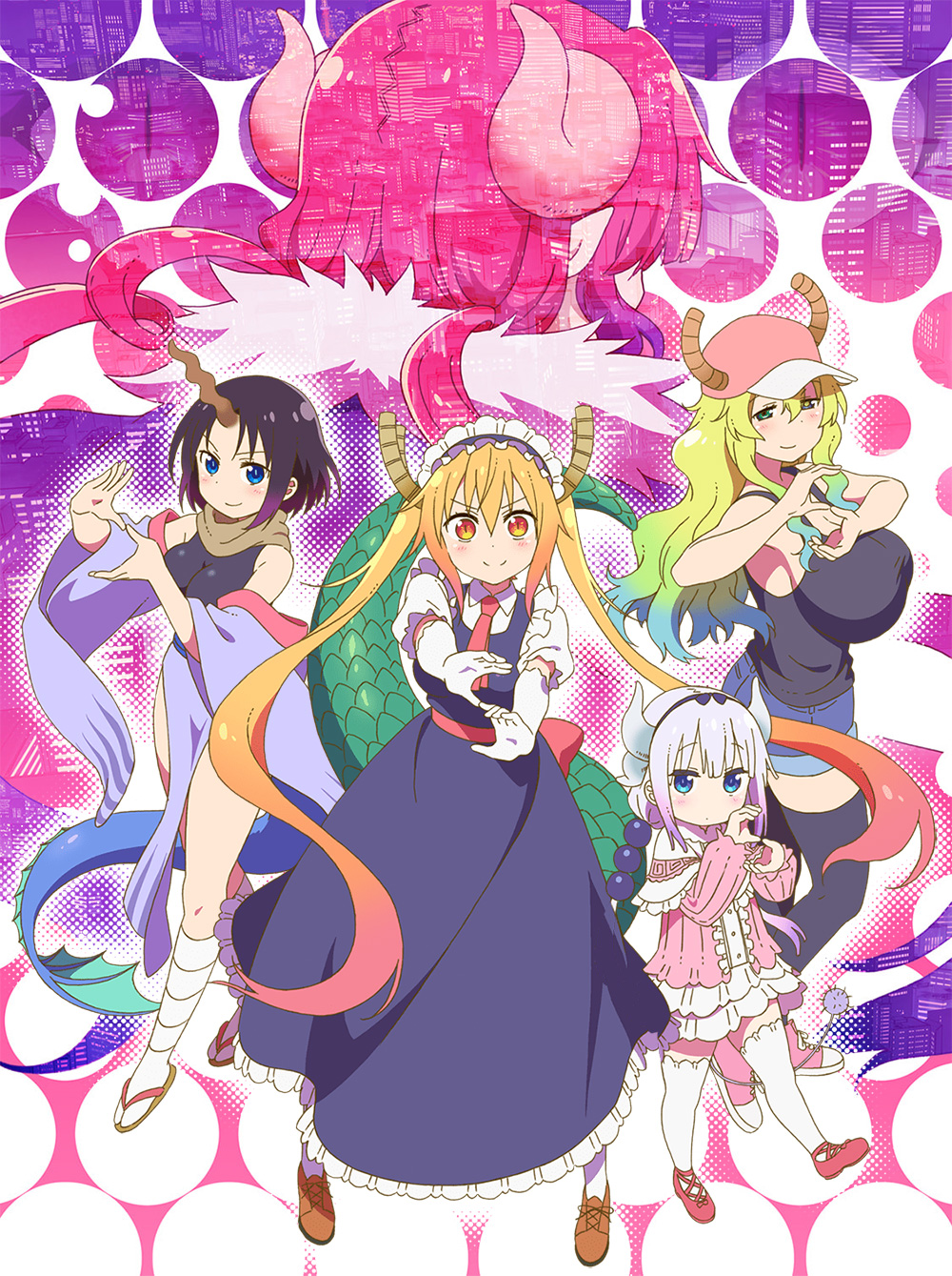 Kobayashi-san-Chi-no-Maid-Dragon-S-Visual