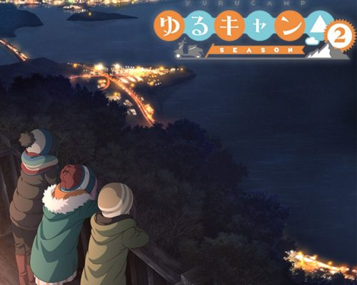 Yurucamp-Season-2-Slated-for-January-2021---New-Visual-&-Promotional-Video-Revealed