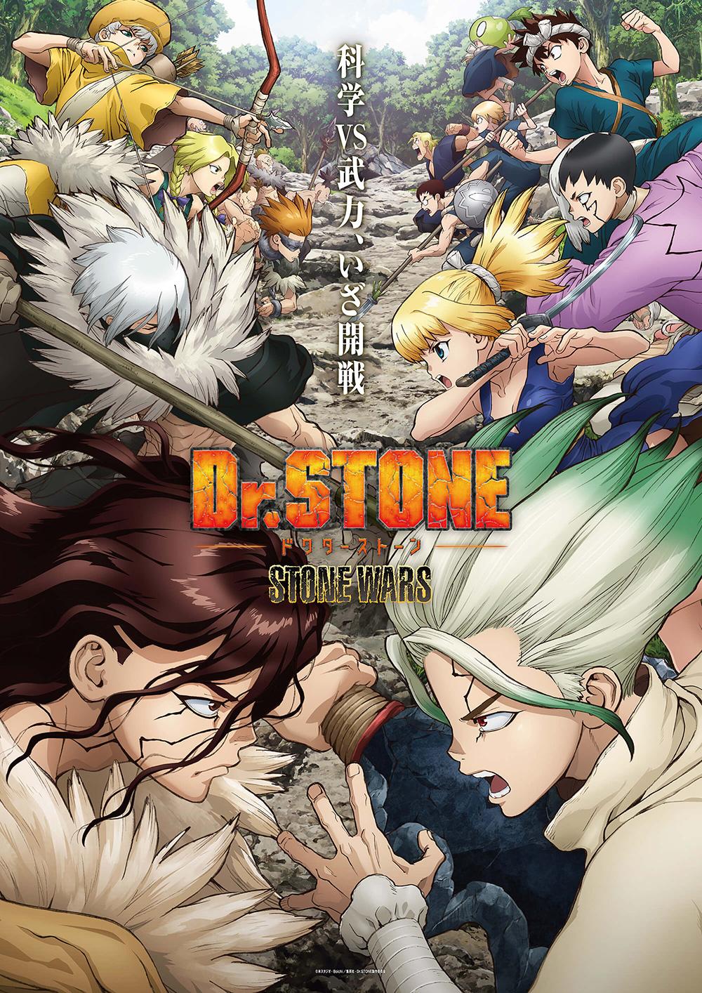 Dr.-Stone-Stone-Wars-Visual-02