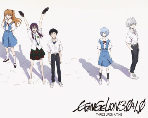 New-Evangelion-3.0-+-1.0-Visual-&-Trailer-Released