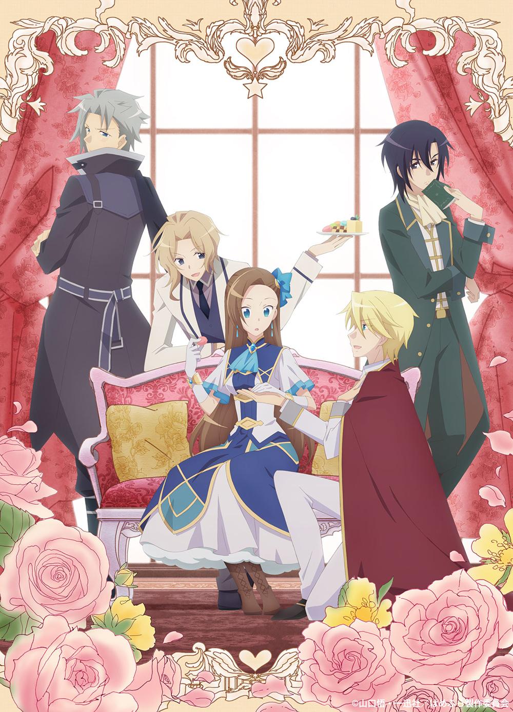 Otome-Game-no-Hametsu-Flag-shika-Nai-Akuyaku-Reijou-ni-Tensei-shiteshimatta-Anime-Visual