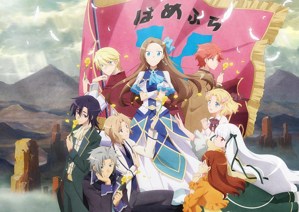Otome-Game-no-Hametsu-Flag-shika-Nai-Akuyaku-Reijou-ni-Tensei-shiteshimatta-Season-2-Visual
