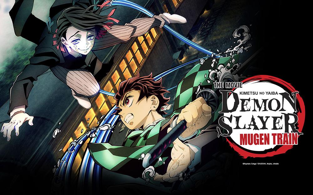 Demon-Slayer-Movie-Infinity-Train-AU-NZ-Release-Visual