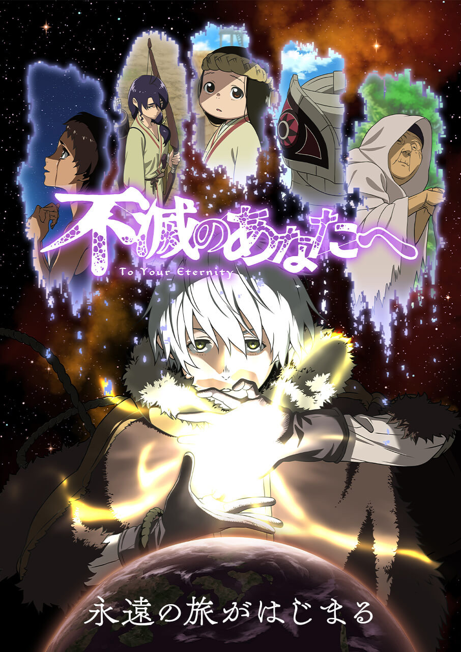 Fumetsu-no-Anata-e-TV-Anime-Visual-02