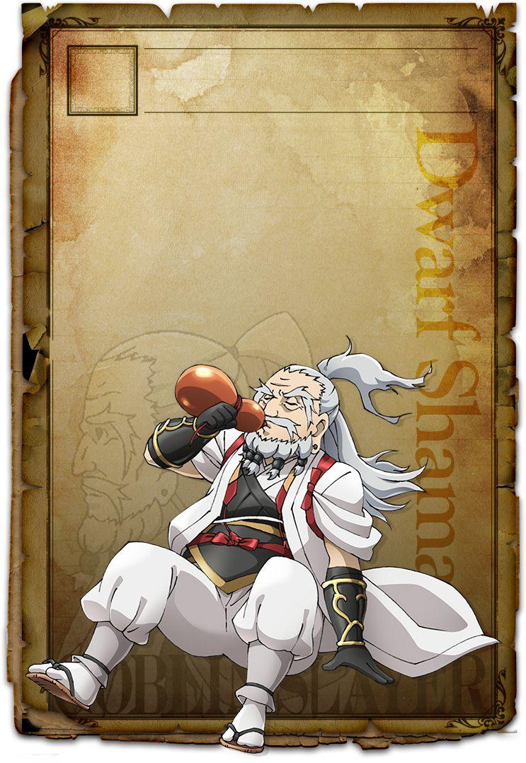 Goblin-Slayer-Anime-Character-Designs-Dwarf