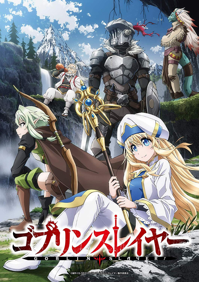 Goblin-Slayer-Anime-Visual