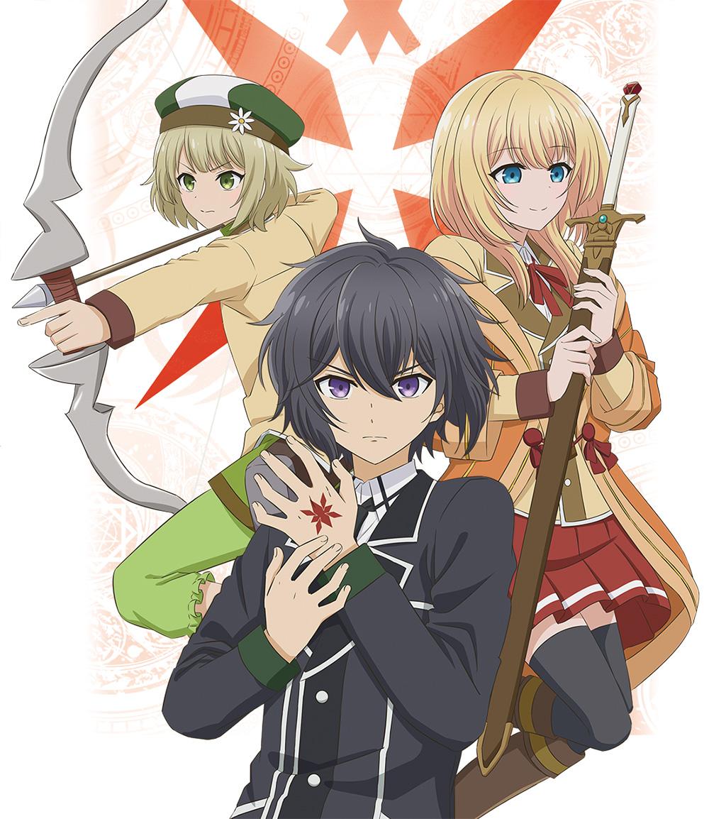 Shikkaku-Mon-no-Saikyou-Kenja-TV-Anime-Visual