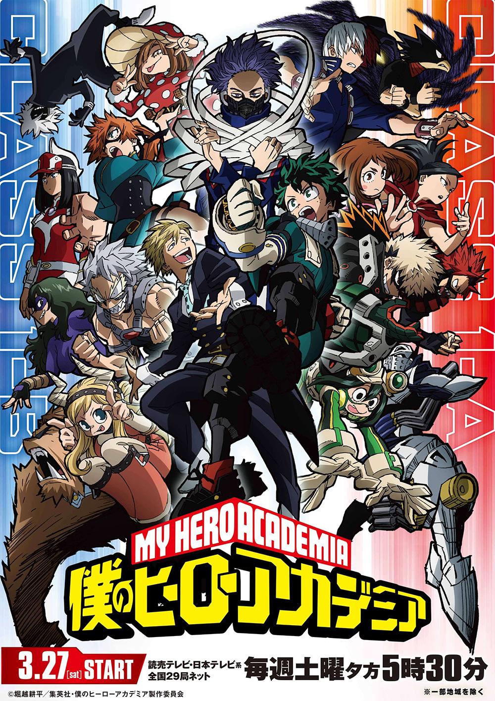 Boku-no-Hero-Academia-Season-5-Visual-02