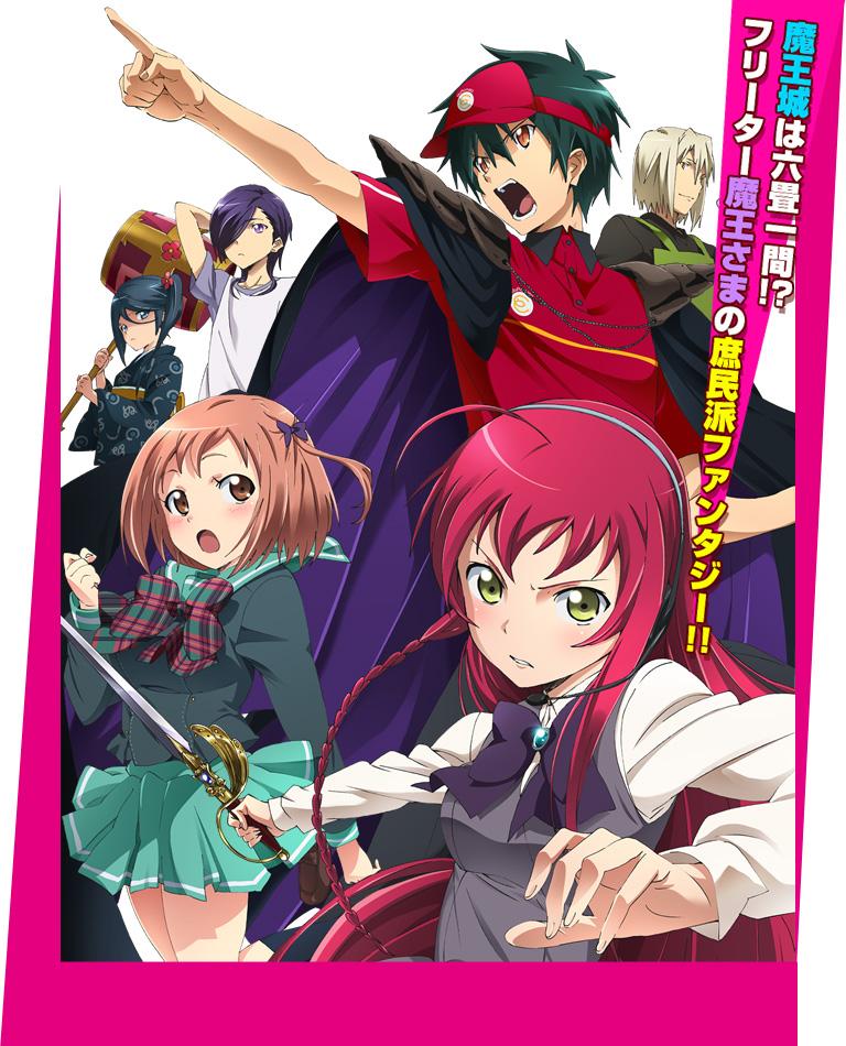 Hataraku-Maou-sama!-Anime-Visual