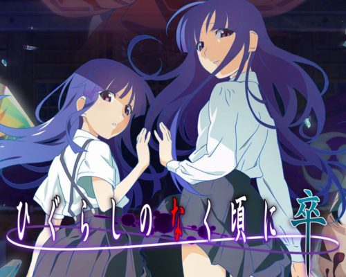 Higurashi no Naku Koro ni Sotsu Announced for July 2021
