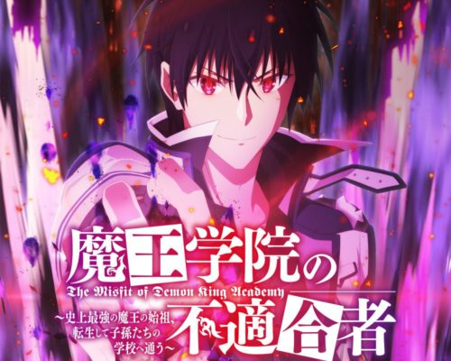 Maou-Gakuin-no-Futekigousha-Season-2-Announced