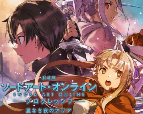 Sword-Art-Online-Progressive-Movie-Releases-Fall-Autumn-2021---Visual-&-Trailer-Revealed