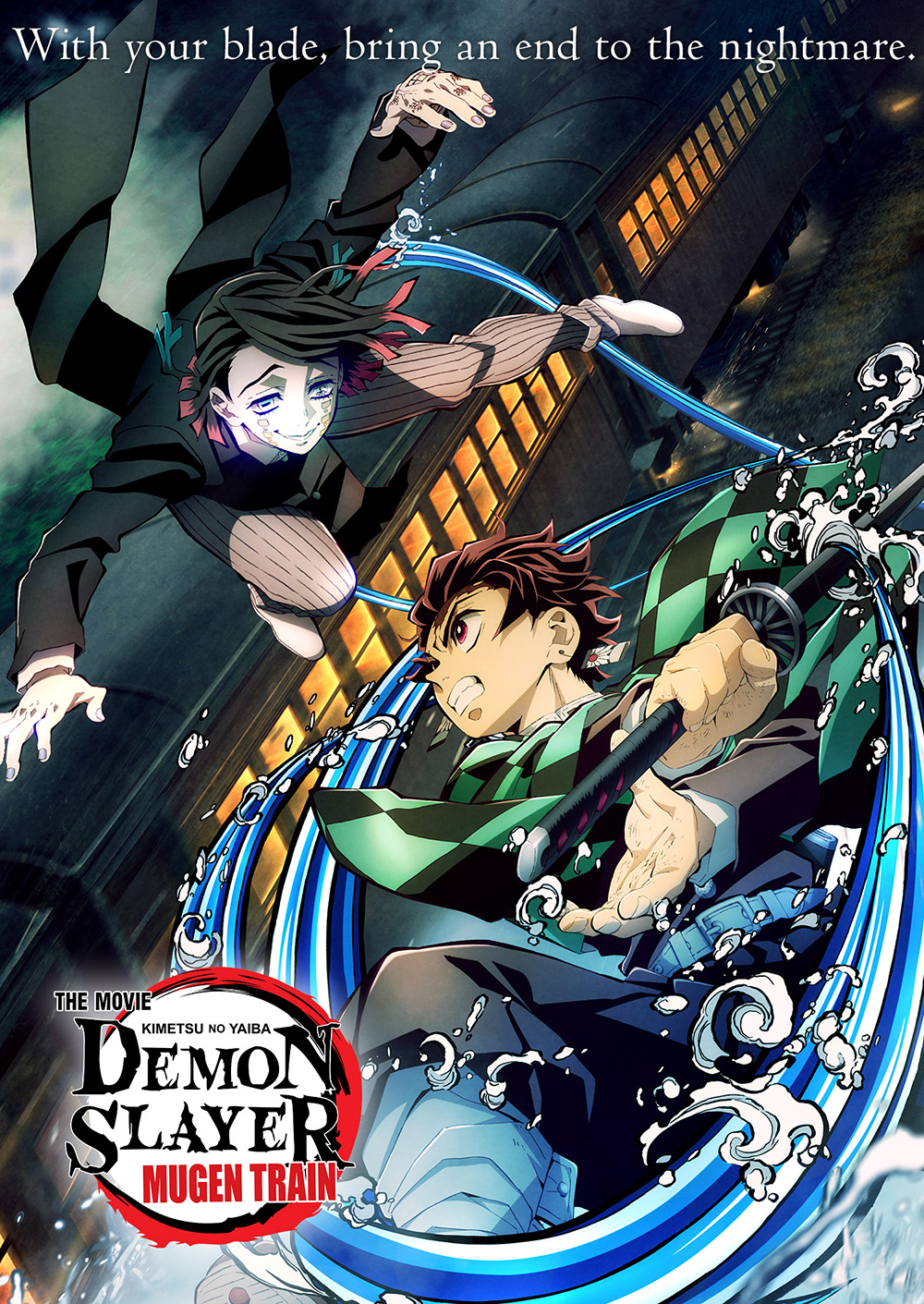 Demon-Slayer-Movie-Infinity-Train-English-Visual