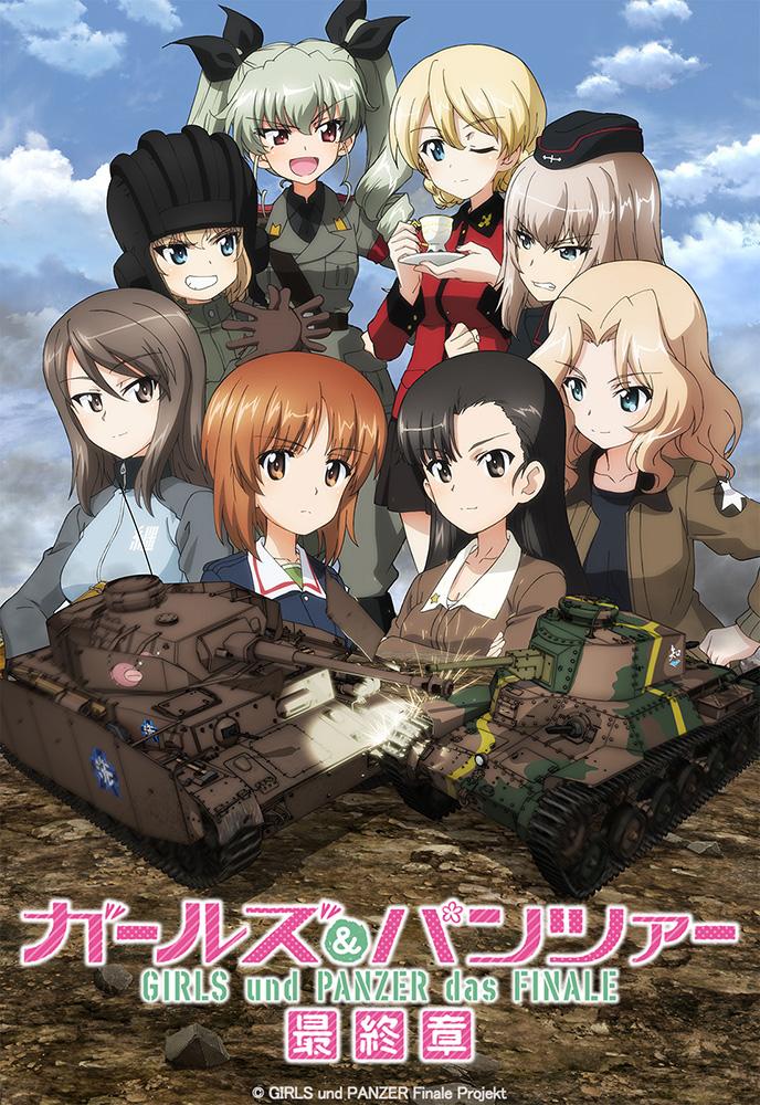 Girls-und-Panzer-das-Finale-Part-3-Visual