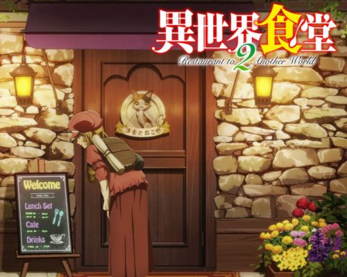 Isekai-Shokudou-Season-2-Visual,-Cast-&-Staff-Revealed