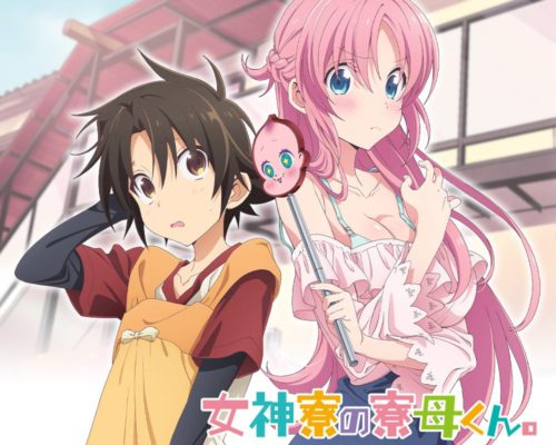 Megami-Ryou-No-Ryoubo-Kun-TV-Anime-Visual-&-Promotional-Video-Revealed