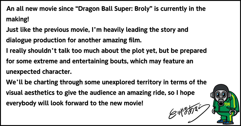 Dragon-Ball-Super-2022-Movie-Announcement-Akira-Toriyama-Message