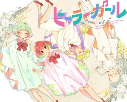 Healer-Girl-Original-TV-Anime-Announced