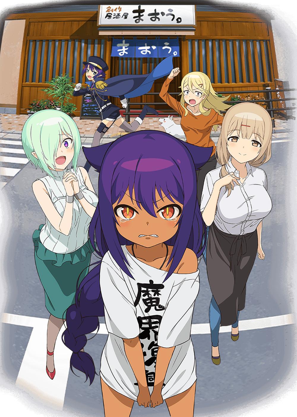 Jahy-sama-wa-Kujikenai!-TV-Anime-Visual