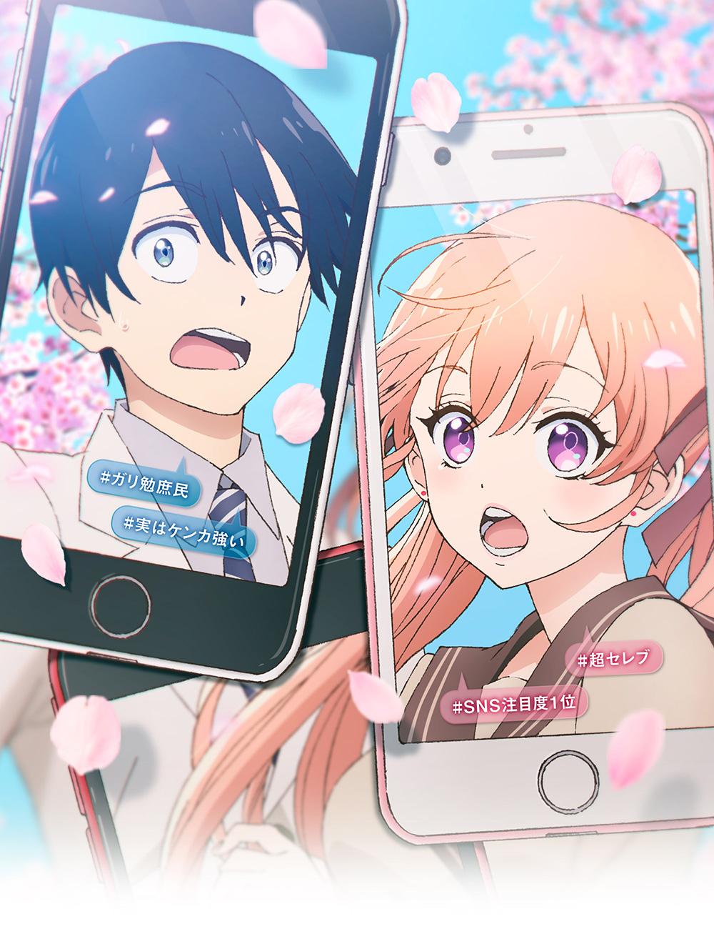 Kakkou-no-Iinazuke-Anime-Visual