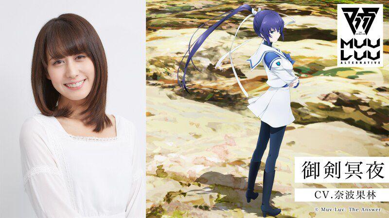 Muv-Luv-Alternative-Anime-Character-Meiya-Mitsurugi