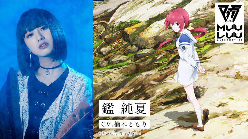 Muv-Luv-Alternative-Anime-Character-Sumika-Kagami