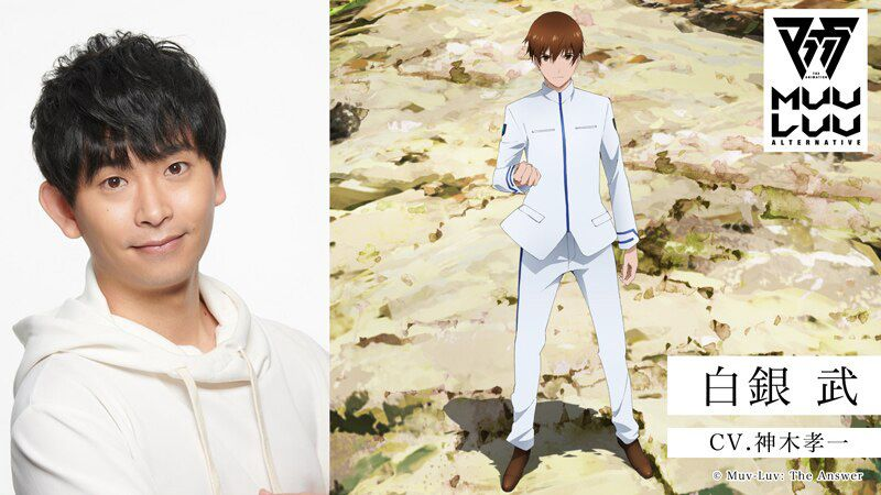 Muv-Luv-Alternative-Anime-Character-Takeru-Shirogane